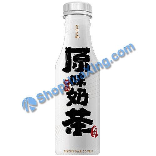 04 Original Milk Tea 百乐皇禧 原味奶茶 低脂 500ml
