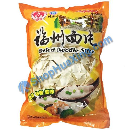 03 Dried Noodle Slice 榕凤禧 福州面片 454g