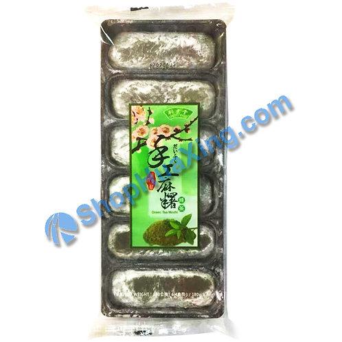 04 Green Tea Mochi 竹叶堂 手工麻糬 绿茶 180g