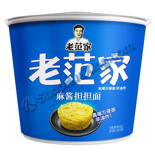 03 Fan's Premium Instant Noodle Sesame Chili Sauce Flv 老范家 麻酱担担面 122g