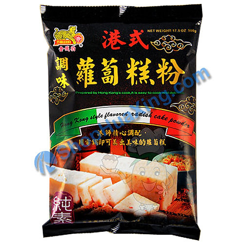 03 Hong Kong Style Radish Cake Powder 港式调味萝卜糕粉 500g