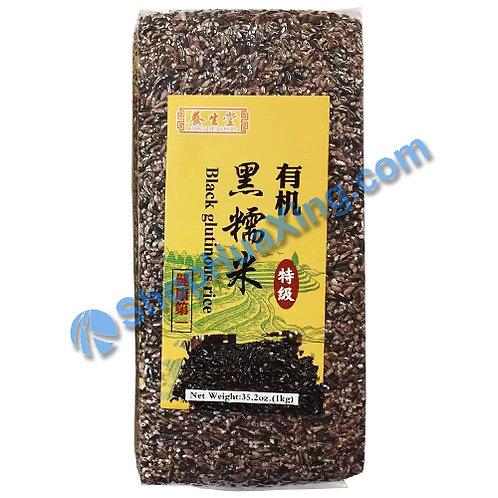 04 Long Life Nature Black Glutinous Rice 养生堂 有机黑糯米 1kg