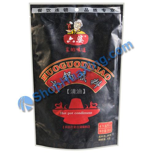 05 LP Hot Pot Condiment 六婆清油火锅底料 580g
