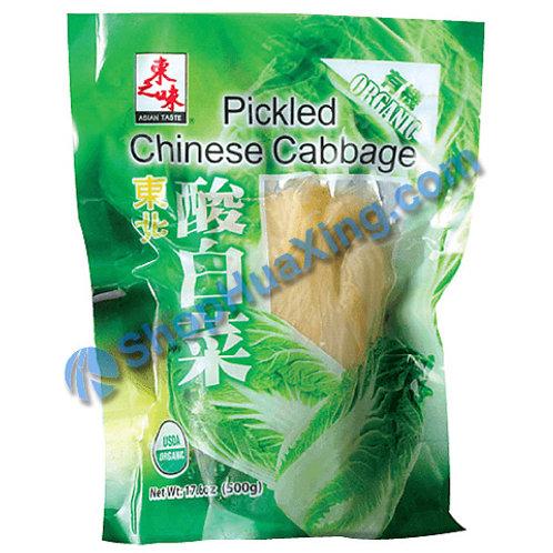 01 Organic Pickled Cabbage 东之味 有机东北酸白菜 500g