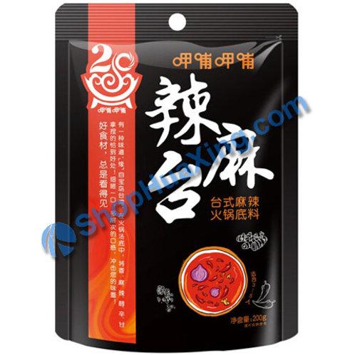 05 Hot Pot Base Hot Pepper Flv 呷哺呷哺 台式麻辣火锅底料 200g