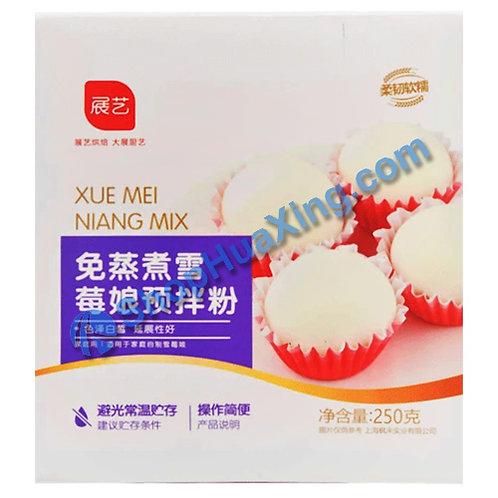 03 Non Cooking XueMeiNiang Mix 展艺 免蒸煮雪莓娘预拌粉 250g