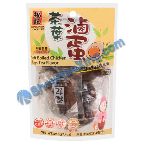 07 Soft Boiled Chicken Eggs Tea Flv. 福记 茶叶卤蛋 210g