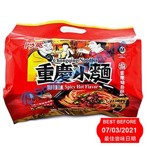 03 ChongQing Noodle Spicy Hot Flv (***买1送1***) 阿宽 重庆小面 麻辣味 5包 500g