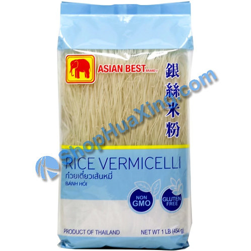 03 Asian Best Rice Vermicelli 红象牌 银丝米粉 454g
