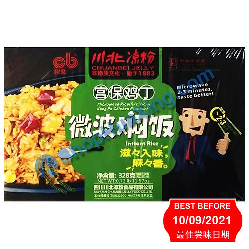 03 Microwave Instant Rice Artificial Kung Po Chicken Flv. 川北凉粉微波焖饭 宫保鸡丁 328g