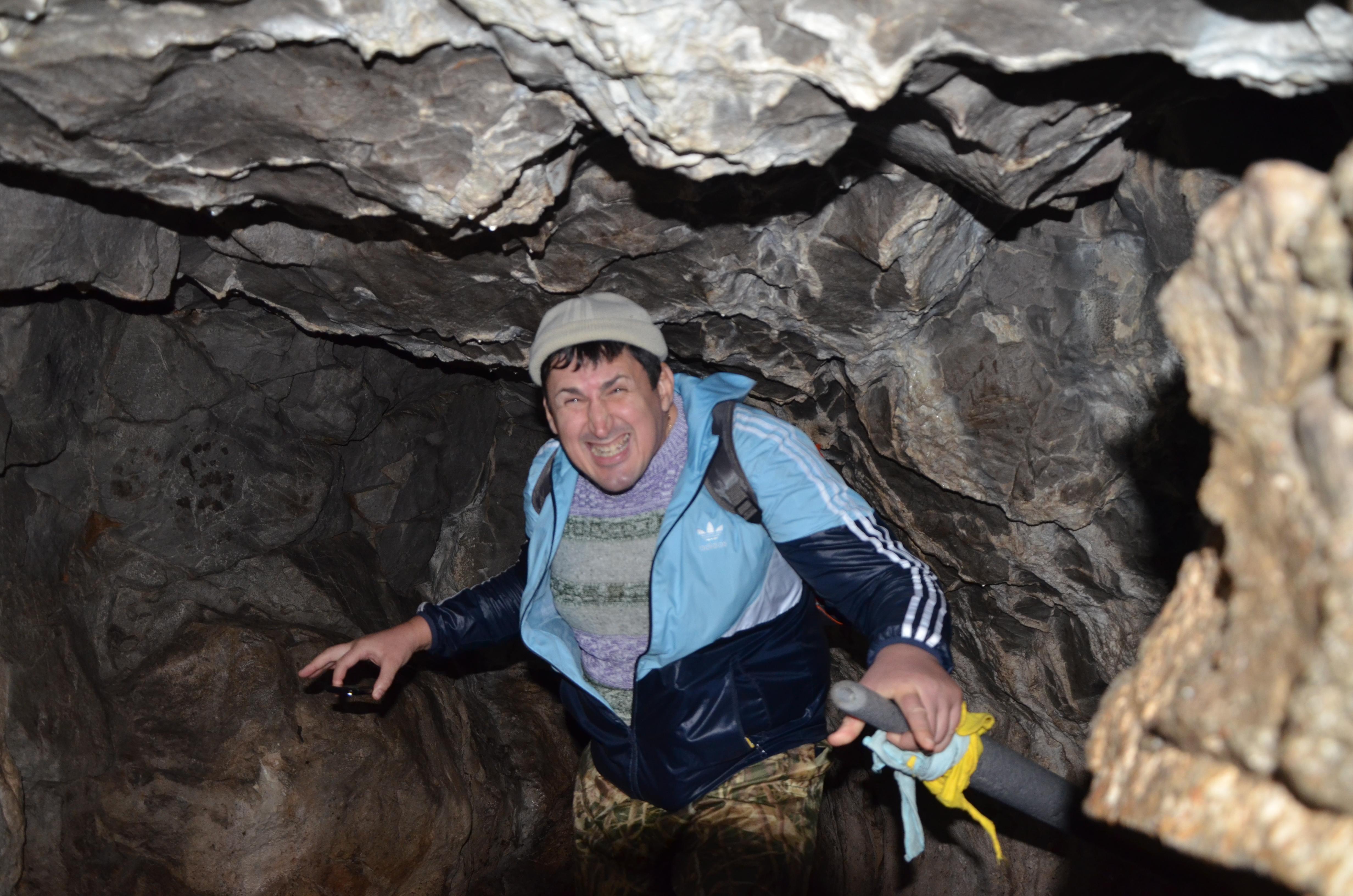 Пещера древнего человека