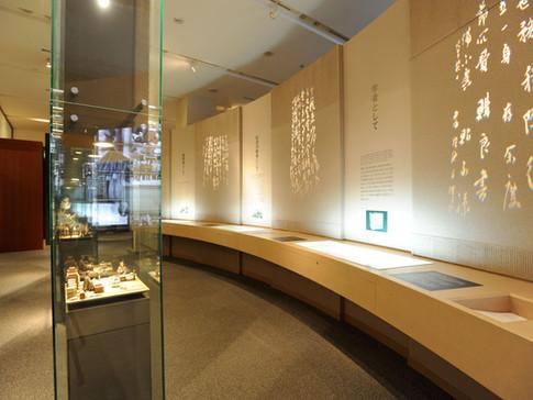 展示室 3つの柱