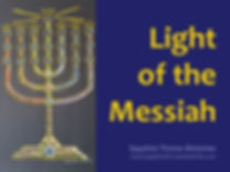 Light of the Messiah - Dec 2017 - Cover.