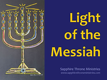 Light of the Messiah - Dec 2017 - Cover.