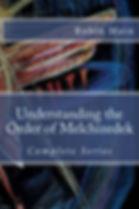 Understanding_OOM_Complete_Series_BookCo