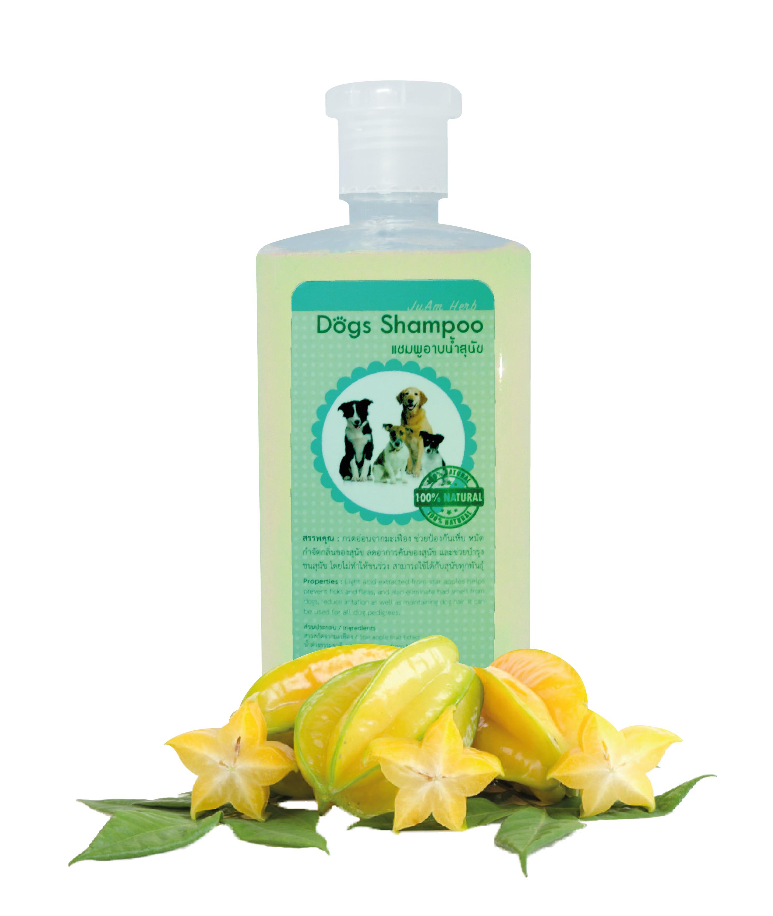 แชมพูอาบน้ำสุนัข / Dogs Shampoo