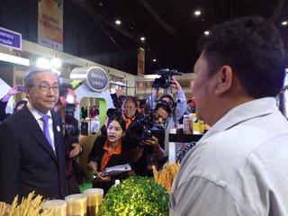 Smart SME Expo 2016