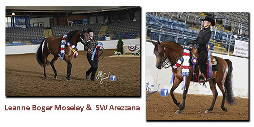 SW Arezzana and Leanne Moseley, Jeff Janson photography
