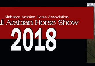 Alabama All Arabian Horse Show