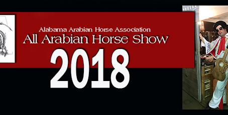 Alabama All Arabian Horse Show