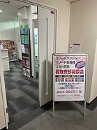 S__34668548.jpg