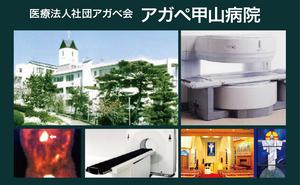 東京ミッドタウンの上質な空間で 診断から治療まで迅速に対応