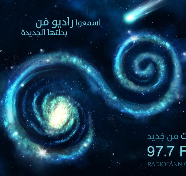 12Ads_Abz_Hakim.jpg