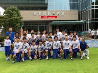 中学校鳥取県総体2019②