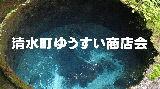 shoutenkai(1).JPG