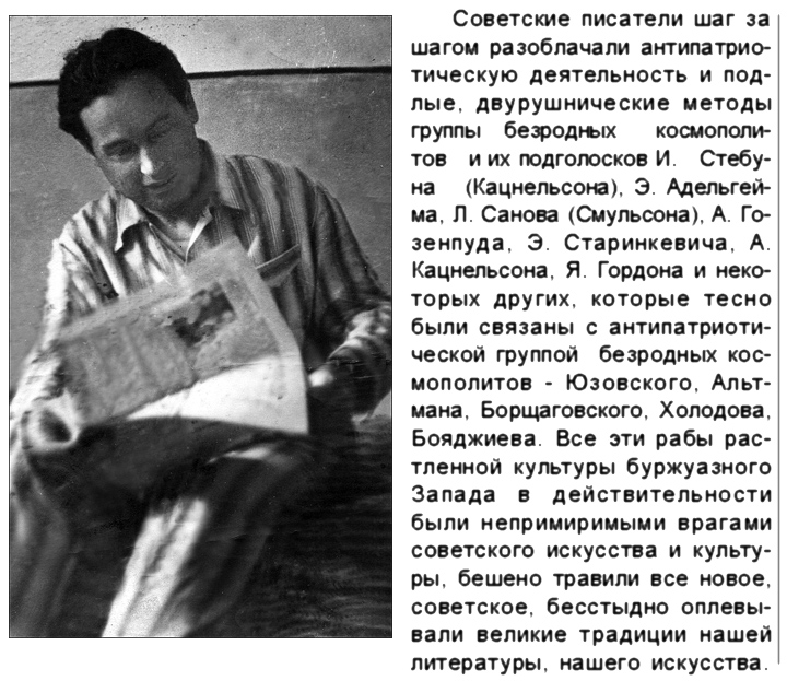 1949-й...