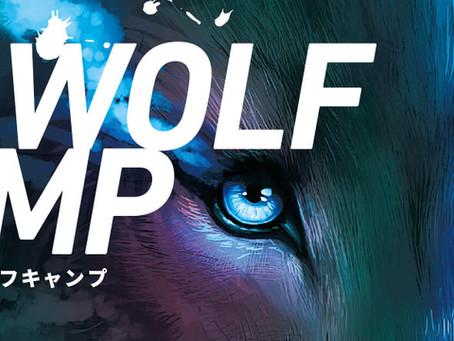 Be Wolf Camp (ヒューマンポテンシャル主催)