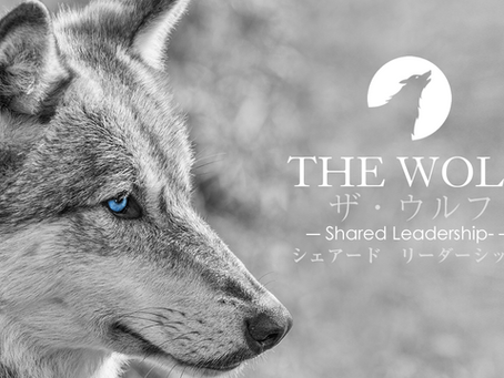 THE WOLF-ザ・ウルフ 参加者募集中