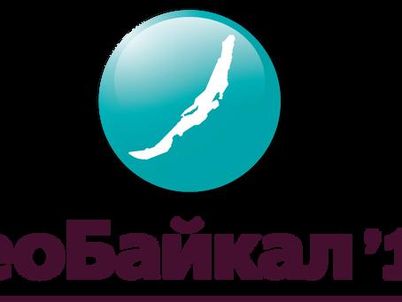 «ГеоБайкал 2018»: конференция и два геологических практикума