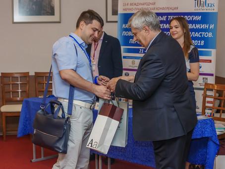 13-я Международная научно-практическая конференция «Современные технологии капитального ремонта сква