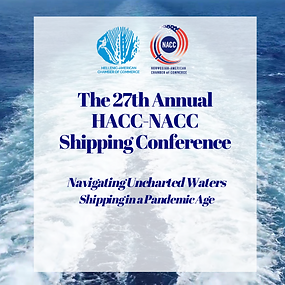 Copy of Copy of Copy of Shipping Conference Save the Date .png