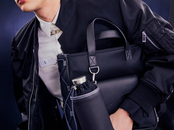 EXCLUSIVE: Dior Teams Up With Sacai on First Co-branded Collection