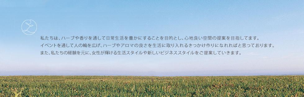 blog_header_f.jpg