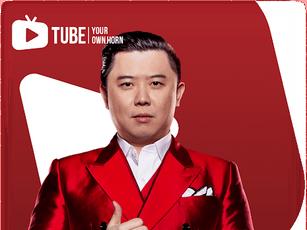 Dan Lok – Tube Your Own Horn
