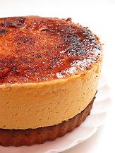 Thaumatin Thaumagic caramel