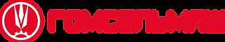 лого гор_rus.png