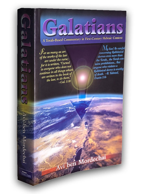 Galatians Commentary (Large)