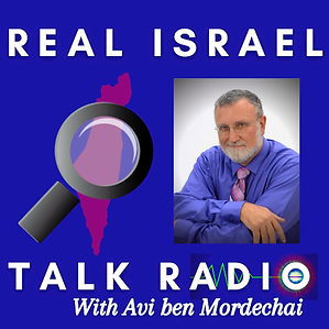 Real Israel Talk Radio Logo on Dark Blue