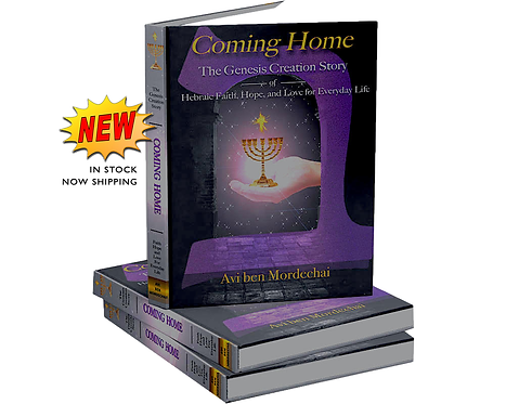 COMING HOME: Genesis Creation Story