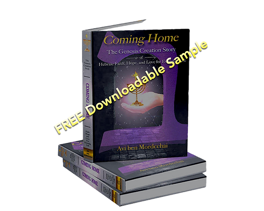 COMING HOME Download (Free with Coupon)