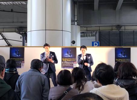 1/26(日)CD発売記念ライブ @そごう千葉