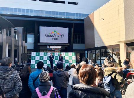 2/2(日)CD発売記念 ミニライブ @南町田グランベリーパーク