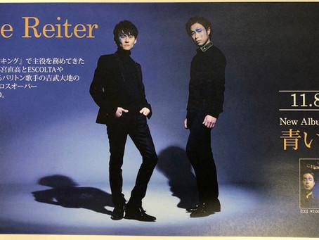 本日より山野楽器CD/DVD取扱い店舗にて販売開始!