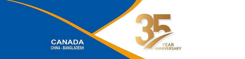 35 year banner - homepage.jpg