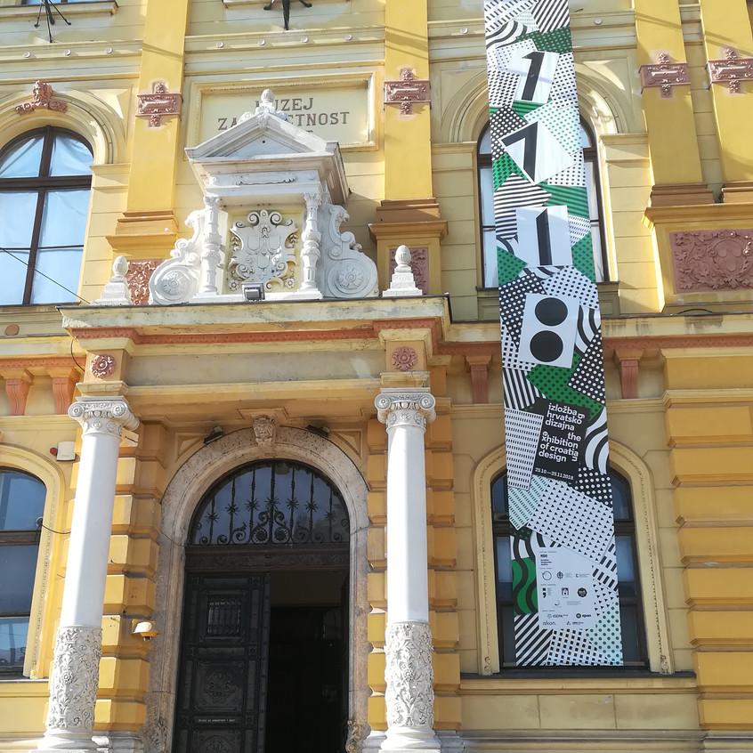 Plasinia at HDD (Hrvatsko Dizajnersko Društvo)