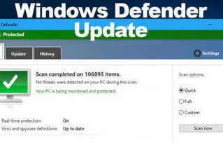 Serious hole in Windows Defender and Other major Applications